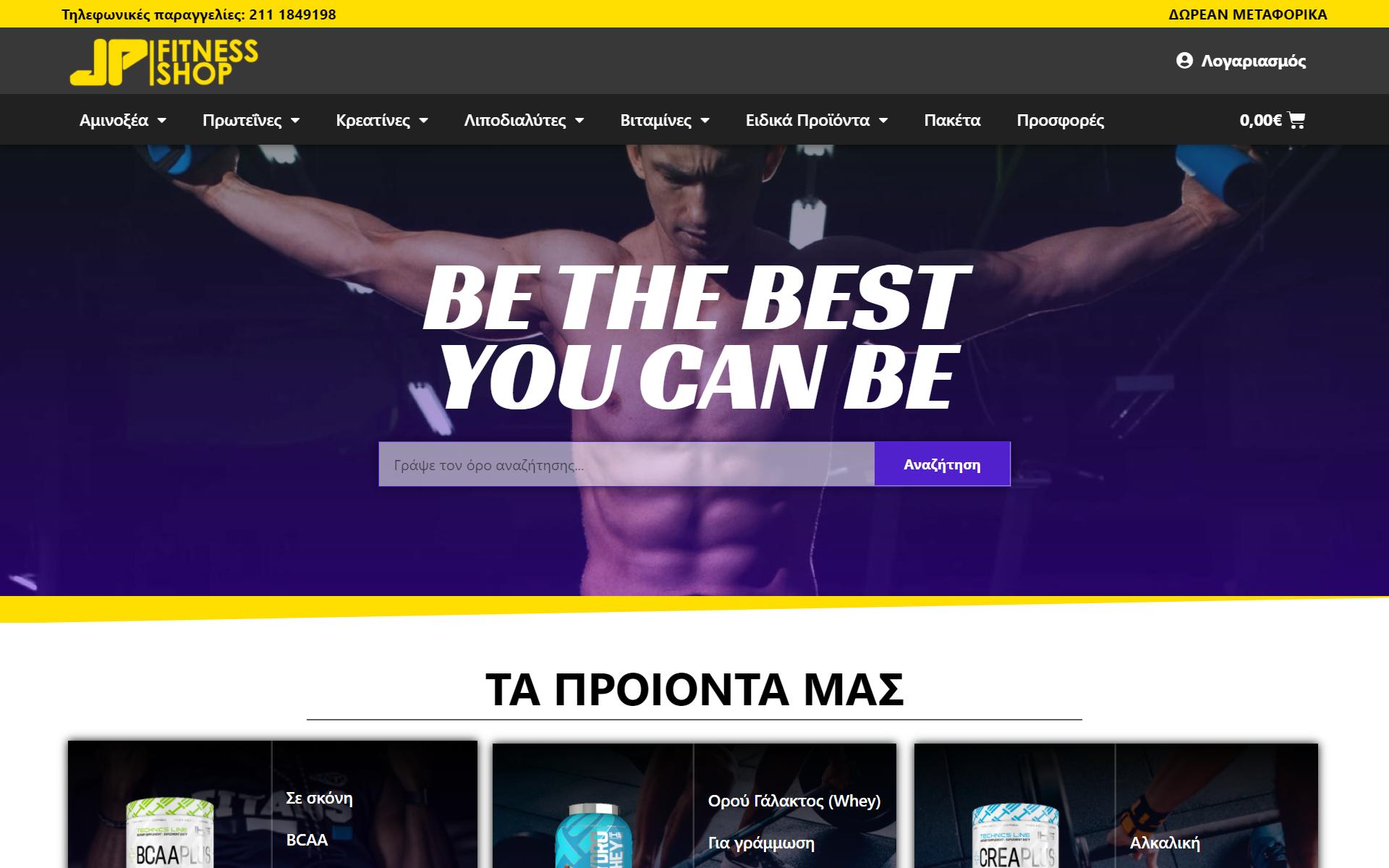 JPFitness-Shop.gr