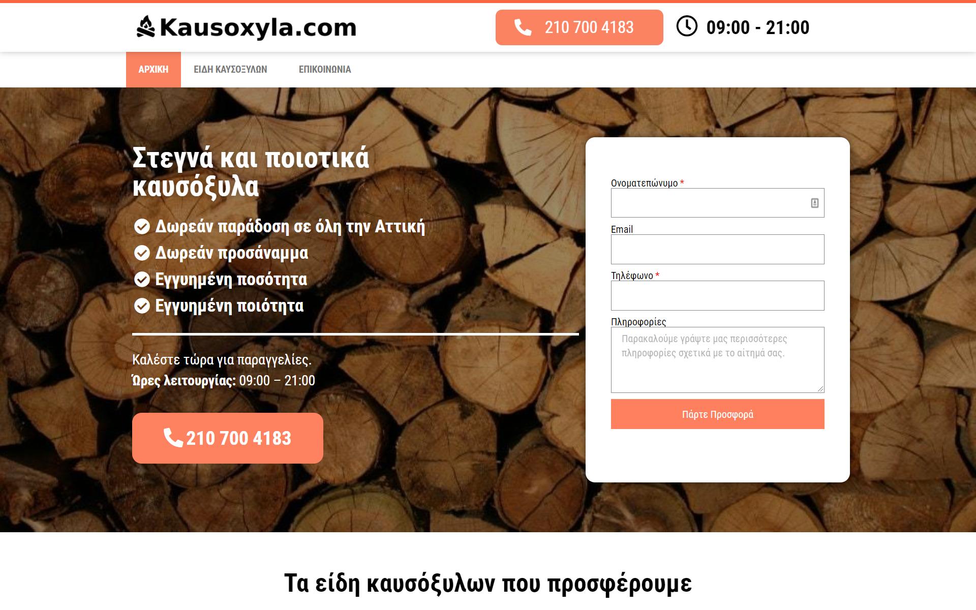 Kausoxyla.com